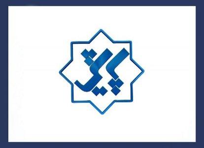 حضور پیپینگ به عنوان یکی از شرکتهای موفق فینتک ایران در برنامه پایش