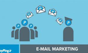 ایمیل مارکتینگ چگونه به کسبوکار شما کمک میکند؟