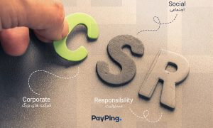مسئولیت اجتماعی   corporation social responsibility